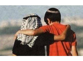 Alyn, dove regna  la pace tra ebrei  e musulmani