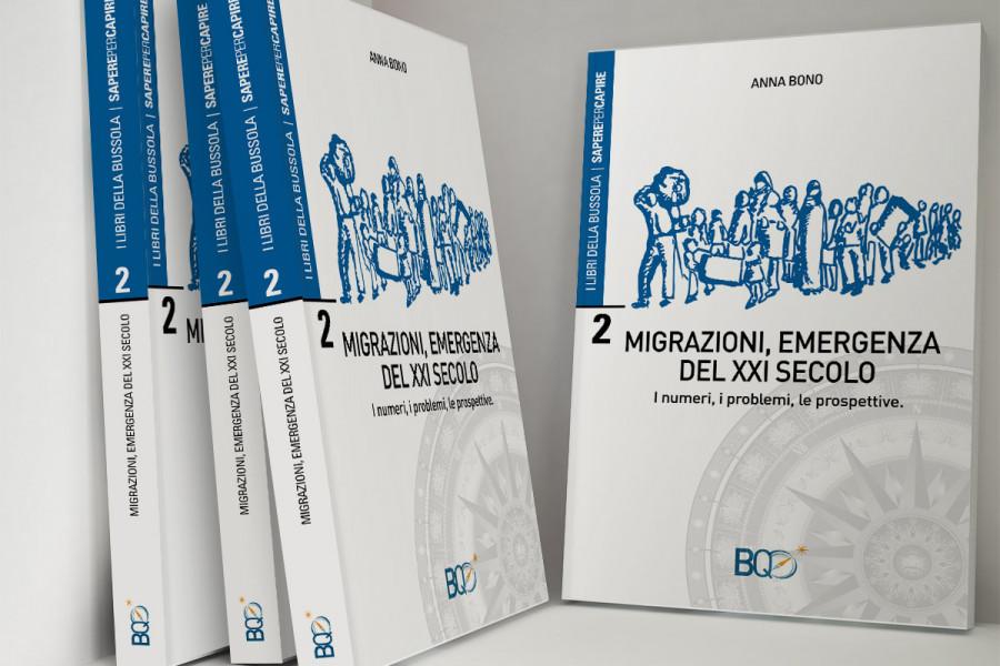 Migrazioni, emergenza del XXI secolo